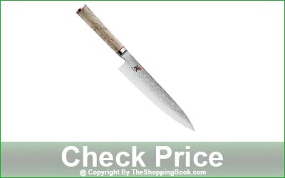 Miyabi Chef's Knife 8-Inch Stainless Steel knife
